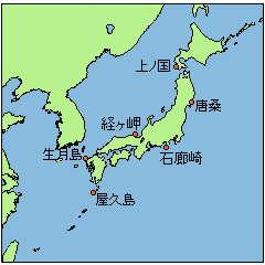 日本各地の平均の波の高さ